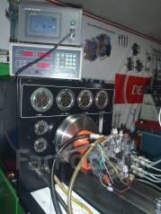 Топливный насос высокого давления. Mitsubishi Fuso Двигатель 4M51