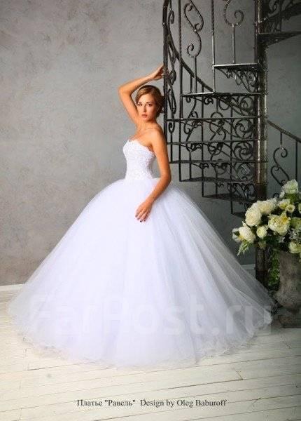 Армавир платье свадебное