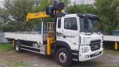 Перевозка контейнеров, гаражей, бытовок, эвакуатор и пр. Кран 7т.