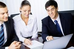 Госзакупки и электронные торги по 44-ФЗ. Обучение в Магадане