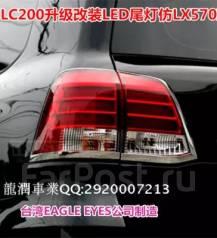 Стоп-сигнал. Lexus LX570. Под заказ