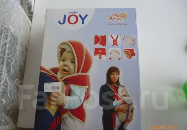 Рюкзак кенгуру little people joy чем отличается рюкзак-кенгуру от нагрудная сумка