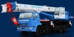 """Галичанин КС-55729-1В. Автокран """"Галичанин"""" 32 т КС-55729-1В, 67 куб. см., 32 000 кг., 31 м."""