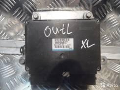 Блок управления. Mitsubishi Outlander