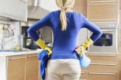 Домработница, домработник. Средне-специальное образование, опыт работы 7 лет