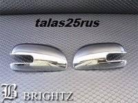 Накладка на зеркало. Toyota Blade, AZE154H, AZE156H, AZE156, GRE156H, AZE154, GRE156
