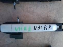 Ручка двери внешняя. Nissan Presage, PU31 Двигатель VQ35DE
