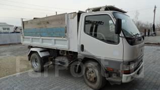 Услуги- грузоперевозки, доставка, сыпучих грузов, топлива цена доступная