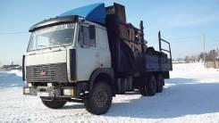 МАЗ 6303. Продается. маз, 1 300 куб. см., 20 000 кг.