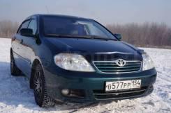 Бампер. Toyota Corolla, NDE120, NZE120, NZE121, CDE120, NZE124, ZZE124, ZZE123, ZZE122, ZZE121, ZZE120 Двигатели: 2ZZGE, 2NZFE, 1ZZFE, 3ZZFE, 1CDFTV...
