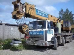 Газпромкран КС-6476. Продам автокран КС-6476 г/п 50 тонн, 50 000кг., 34,00м.