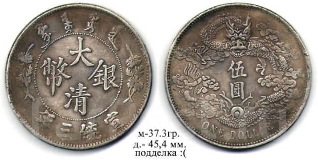 Старые монеты куплю коллекционер денег монет