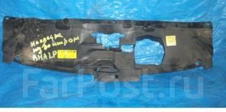 Дефлектор радиатора. Mazda Familia, BHALP Двигатель Z5DE