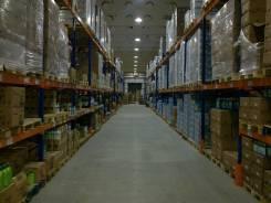 Аренда склада, ответственное хранение. 350,0кв.м., Проспект Мира, р-н Южно-Сахалинский