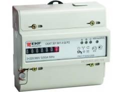 Счетчики электроэнергии однофазные.