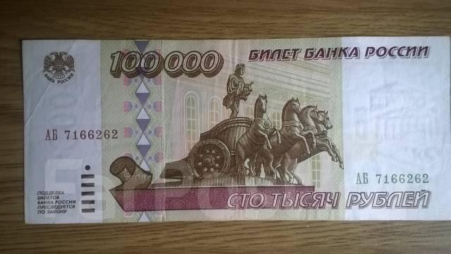Рубль 1995 серебрянный рубль 1897