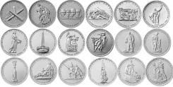5 рублей 70 лет победы (18 шт. )