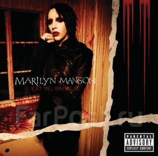 Marilyn Manson: Eat Me Drink Me (CD/фирм. )