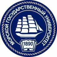 Специалист по учебно-методической работе. Морской государственный университет имени адмирала Г.И. Невельского. Эгершельд