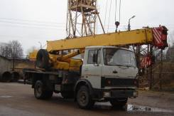 Ивановец КС-35715-2. Продается Автокран , 17 000кг., 14,00м.