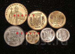 Набор монет 7 шт. Украина.