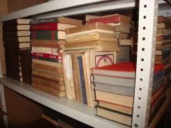 Книги из СССР оптом