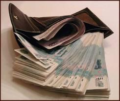Реальный, доступный заработок без вложений от 500 до 5000 руб. в сутки