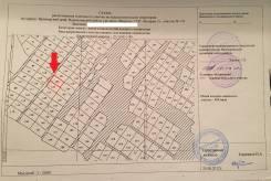Срочно продам два участка рядом. Надеждинский район, Мирное. 1 542 кв.м., собственность, электричество, от частного лица (собственник)