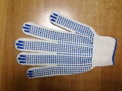 Средства защиты рук. Под заказ