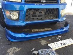 Губа. Subaru Pleo