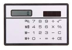 Калькуляторы.