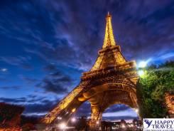 Франция. Париж. Экскурсионный тур. Семь столиц Варшава – Берлин – Амстердам – Брюссель – Париж (2 дня) –