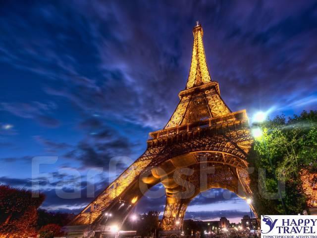 Франция. Берлин – Амстердам – Брюссель – Париж – Прага. Экскурсионный тур. Эконом-тур в Париж, Амстердам и Прагу (автобусом)