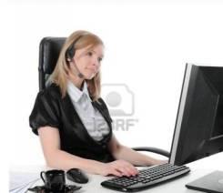 """Требуется """"Интернет-Менеджер""""."""