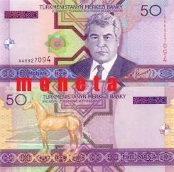 Манат Туркменский.