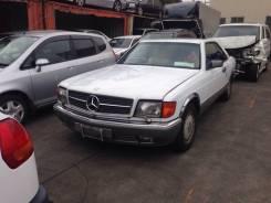 Mercedes-Benz S-Class. WDB126045, 117968
