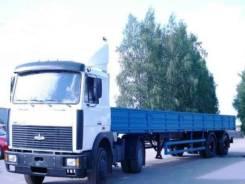Длинномер доставка металлоконструкций