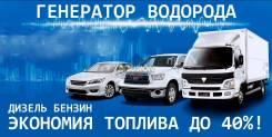 Вентиляторы. ГАЗ ГАЗель NEXT, 40. Под заказ