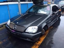 Mercedes-Benz S-Class. 140076, 120980