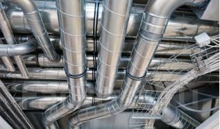 Системы вентиляции и кондиционирования.