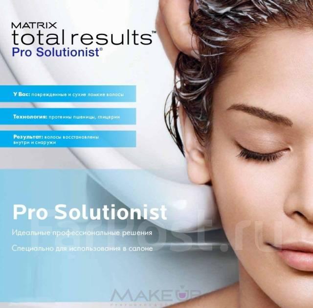 Малавит при лечении волос