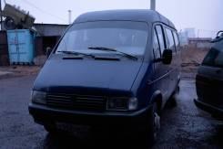 ГАЗ ГАЗель Микроавтобус. 2 890 куб. см.
