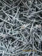 Саморез оцинковонный с пресшайбой наконечник-остриё (МЦП) 4,2*32 / 5000 шт