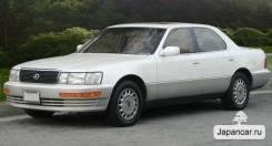 Lexus LS400. ПТС на 1990 года
