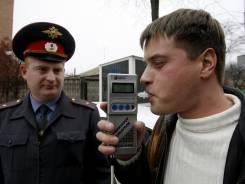 Возврат водительского удостоверения-Смирнов Сергей Александрович!