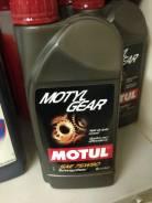 Motul. Вязкость 75W90, синтетическое