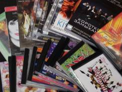 Возьму бесплатно надоевшие Вам СД и ДВД, аудиокассеты