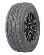 Dunlop Grandtrek AT3. Летние, без износа