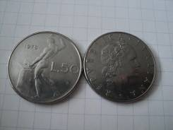 50 лир Италия