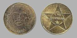 "Монета-жетон ""Чегевара"""